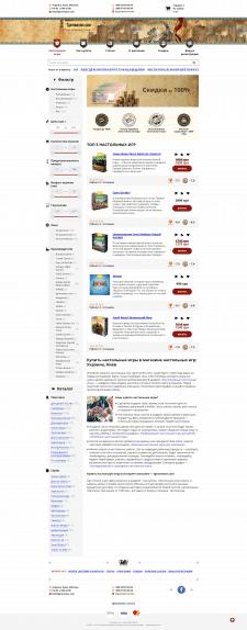 Интернет-магазин Igromaster