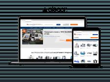 "Сайт-каталог""под ключ"" Продажа токарных станков"