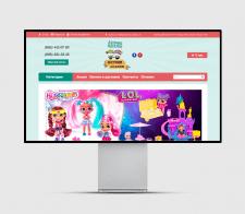 Онлайн магазин детских товаров