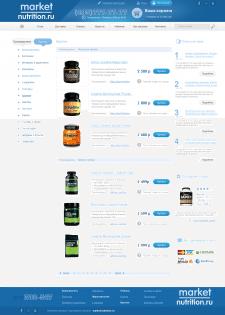 Спортивное питание интернет-магазин