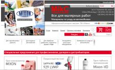 Интернет-магазин ТМ «Mixon»