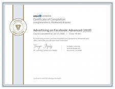 Сертификат Advertising On Facebook Ad