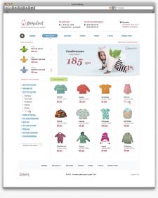 Дизайн интернет-магазина детской одежды