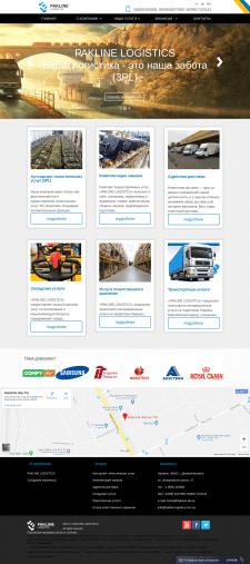 Паклайн Логистик - корпоративный сайт