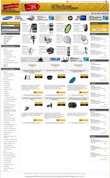 Интернет-магазин 4gadget (еще в разработке)