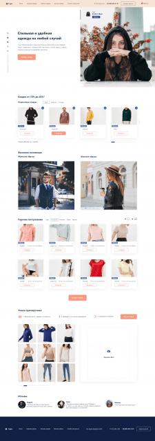 Интернет магазин одежды — Дизайн и верстка
