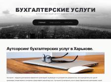 """Сайт компании КЦ""""Единое Окно"""""""