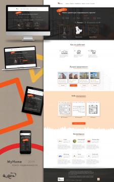 Дизайн сайта MyHome - Удобный поиск недвижимости