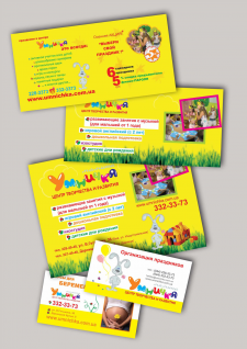 Листовки, пригласительные, визитки