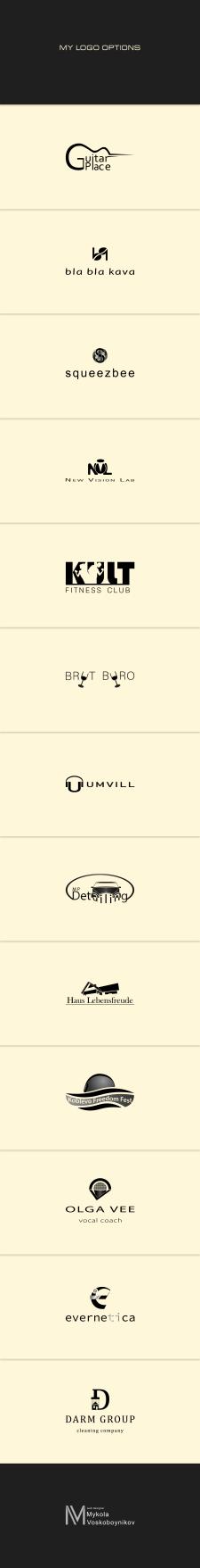 Разработанные мной логотипы
