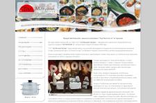 Сайт эксклюзивного представителя чешской компании Top Moravia в