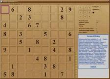 Sudoku classic net