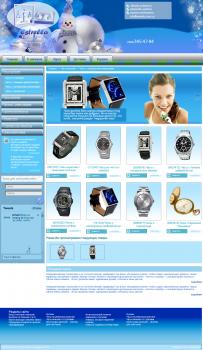 Сайт Estrella.com.ua - сайт по бижутерии и часам