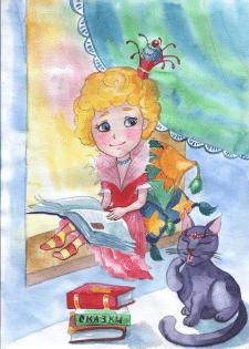 Принцесса и сказки