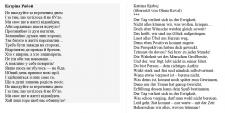 Переклад вірша на німецьку.