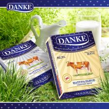 Молочный концерн | упаковка масла