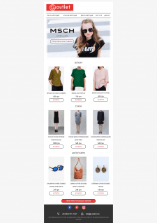 HTML шаблон для G-outlet.com