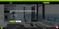 Сайт агенства по недвижимости