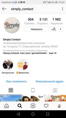 Sipmpy Contact