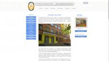 Сайт коледжу