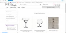 Интернет-магазин на OpenCart 2.3
