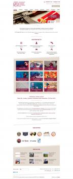 Корпоративный сайт. Верстка главной страницы