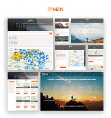"""Веб-сайт """"Itinery"""""""