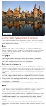 Статьи для http://afisha.spbland.ru