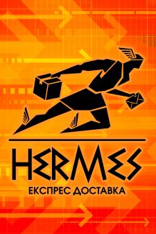 HERMES експрес доставка