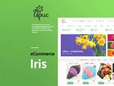 Верска интернет магазина для продажи цветов