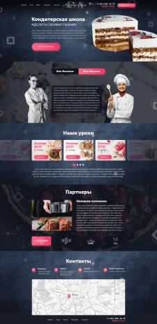 Сайт по онлайн урокам на тему кулинарии