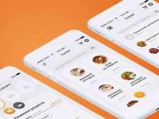 Cooker iOs App