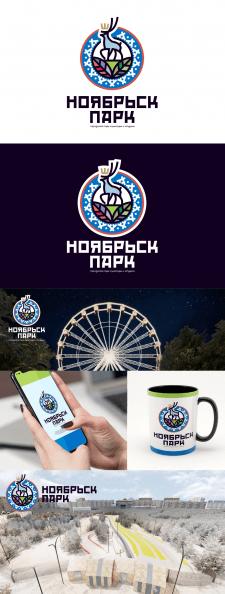 Ноябрьск парк