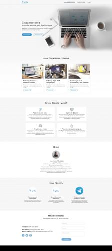 Дизайн landing page на Tilda. Bpa school.
