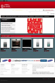 Створення інтернет магазину pb-tehnika.com
