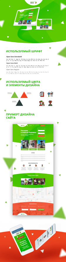 Дизайн сайта для Energy Media.