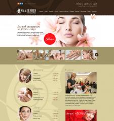 Сайт салона Академия Красоты