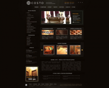 """ CreateSmart ""COSTO"