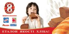 биллборд реклама