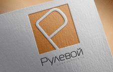 "Логотип ""Рулевой"""
