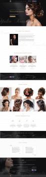Редизайн сайта, адаптивный макет
