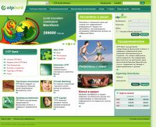 Корпоративный сайт ОТП-банка