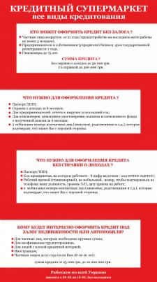 """Баннер для ООО """"KKKS"""""""