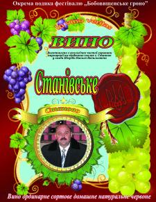 Шаблон этикетки на вино