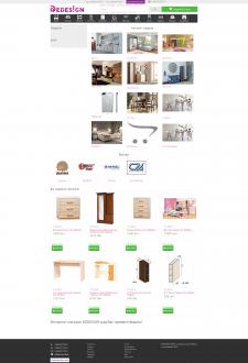 Интернет-магазин мебели DEDESIGN