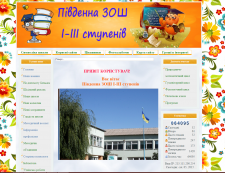 Школьный сайт на Joomla