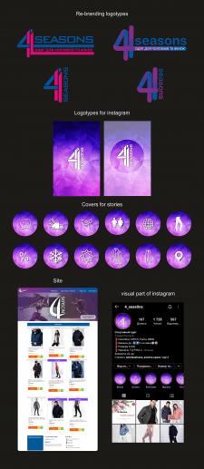 Оновление логотипа и инстаграм профиля