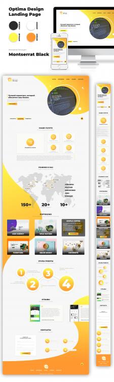 Optima Design Landing Page