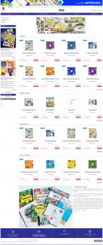 Интернет-магазин издательства детских книг Magento