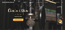 Сайт-радіо